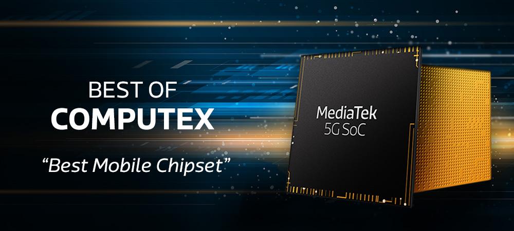 聯發科技 5G 系統單晶片獲頒「最佳行動晶片」殊榮