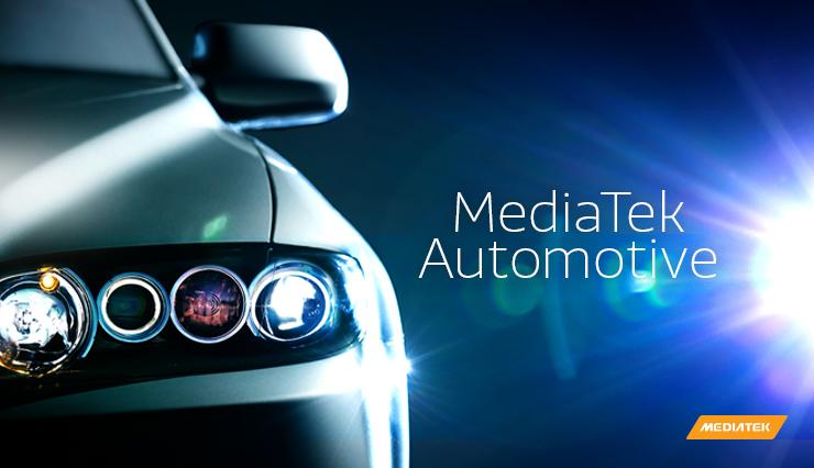 MediaTek's Automotive Initiative