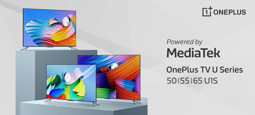OnePlus TV U1S powered by MediaTek