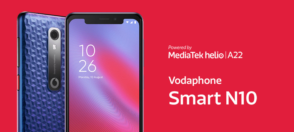 Vodafone Smart N10 ​powered by MediaTek Helio A22
