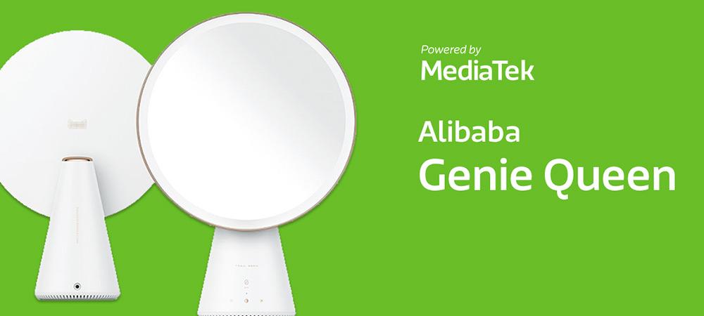 Alibaba TmallGenie Queen Smart Mirror