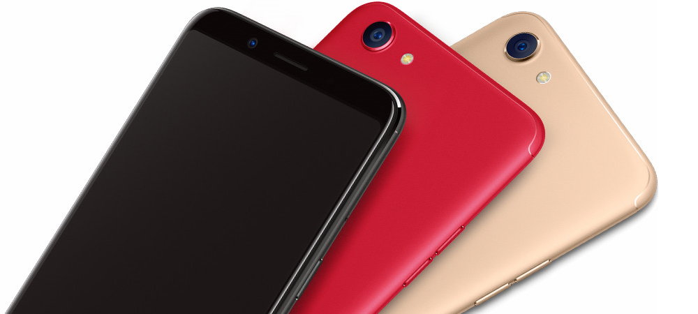 Oppo F5 Red Edition with Helio P23 launches