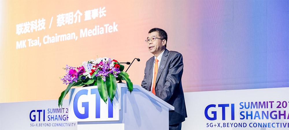 MediaTek presents '5G Ecosystem Enabler' at GTI Summit Shanghai 2019