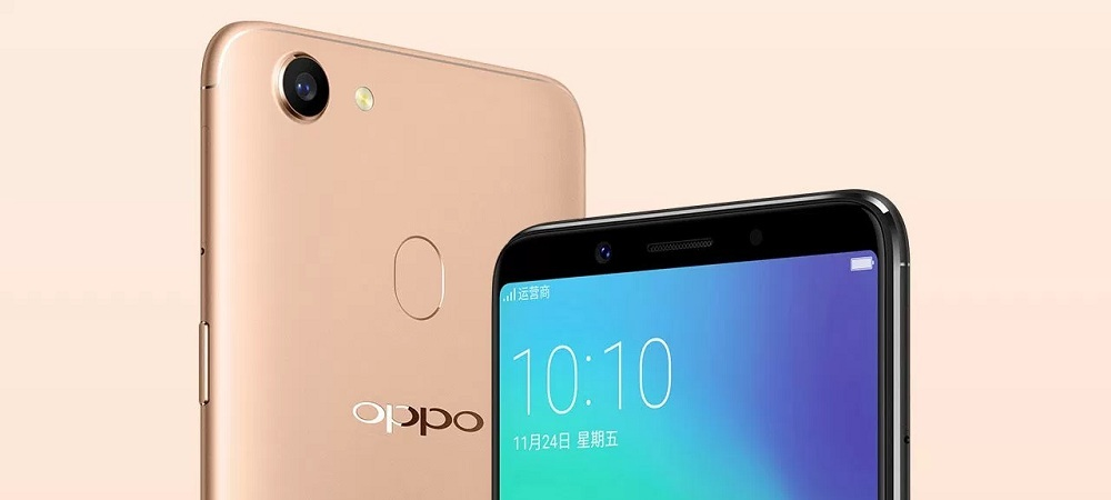 Oppo A79 with Helio P23 launches